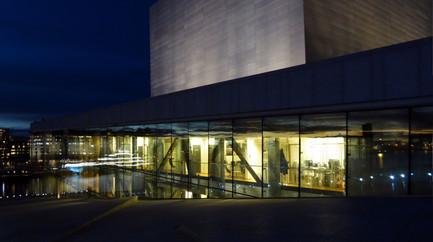 Oslo Opera House by night