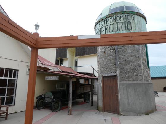 """Muncipal Museum """"Fernando Cordero Rusque""""in Porvenir"""