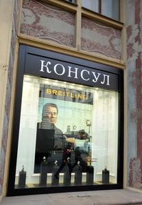 Shop window on Tverskaya Ulitza