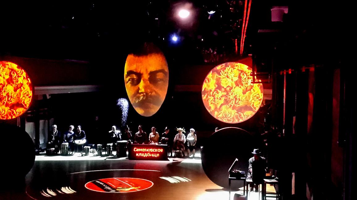 Performance at Stanislavsky Electrotheater