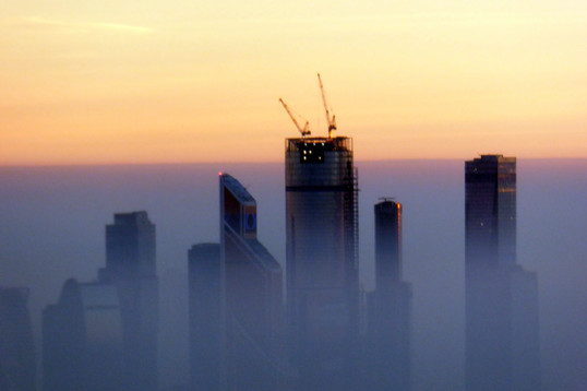 Modern Moscow skyscapers at dusk