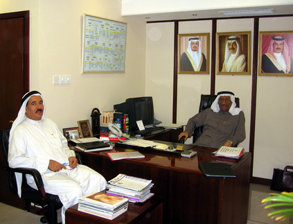 My clients, Baharain Civil Service Bureau