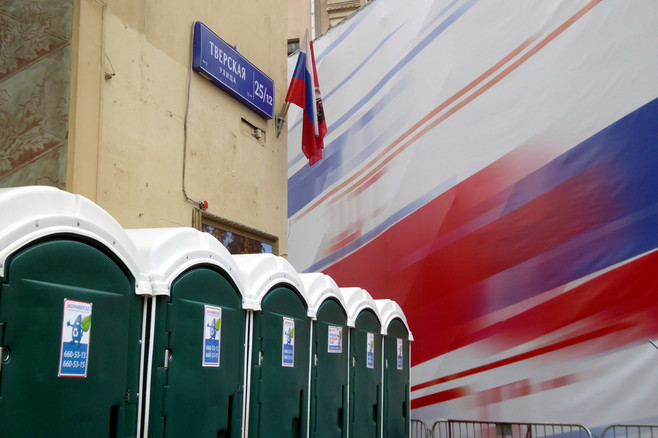 Portable toilets on Unity Day