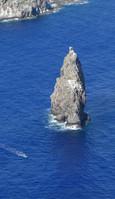 isolated sea stack of Motu Kau Kau