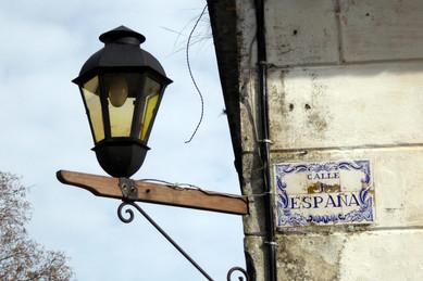 Colonia del Sacramento, street lamp