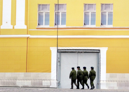 Guards on the Kremlin Grounds