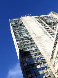 Facade and antenas, Montevideo