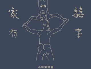 //////// 5/22(日) 店休公告 ////////
