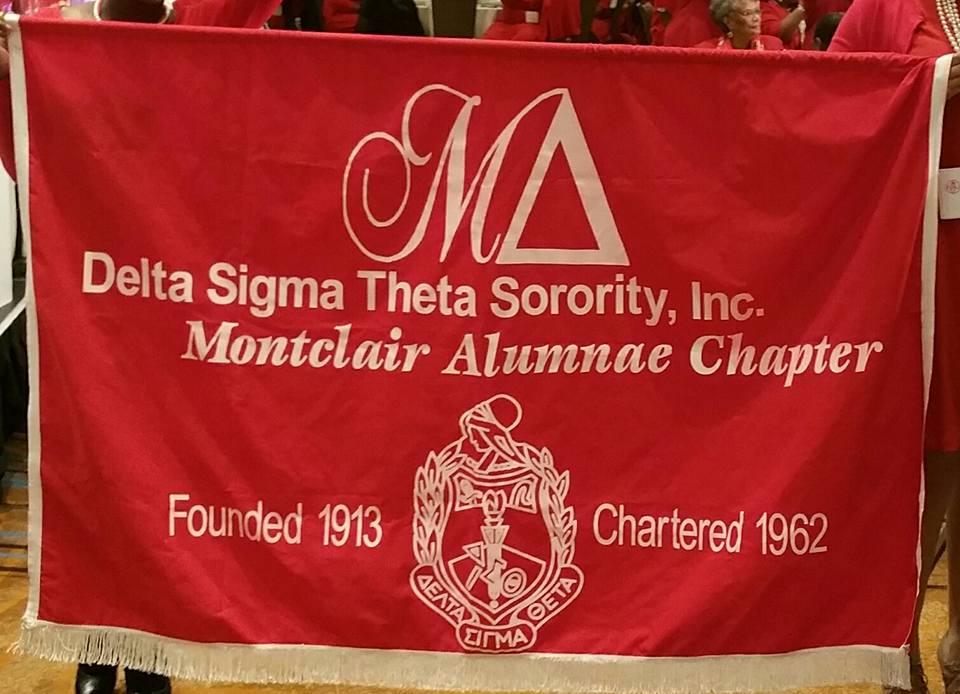 Montclair Alumnae Chapter Banner