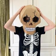 Cardboard skull head