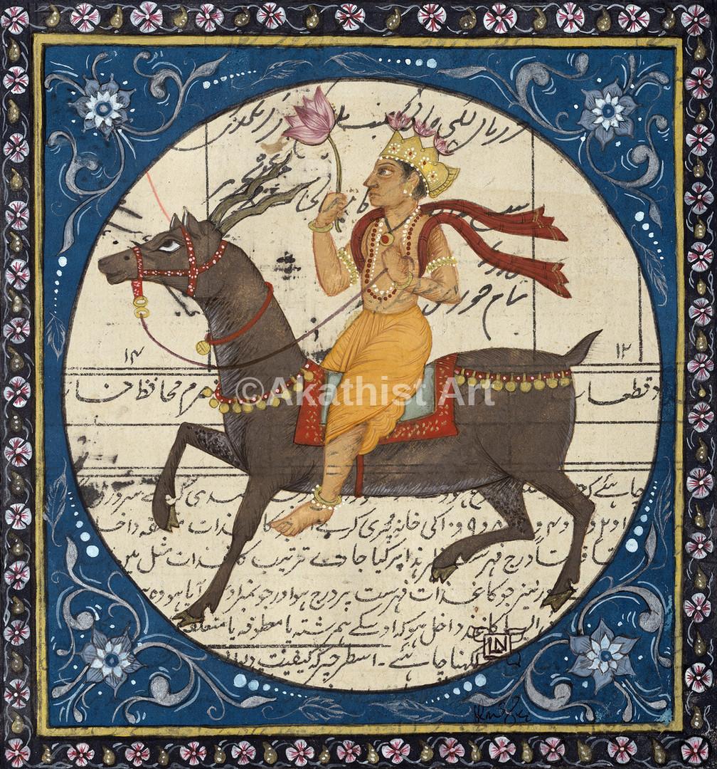 Mughal Emperor