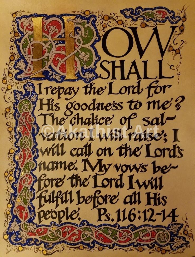 Psalm116 Manuscript