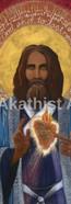 sacredheart divine mercy