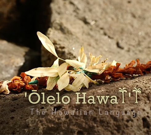 Olelo%25252520Hawaii_edited_edited_edited_edited.png