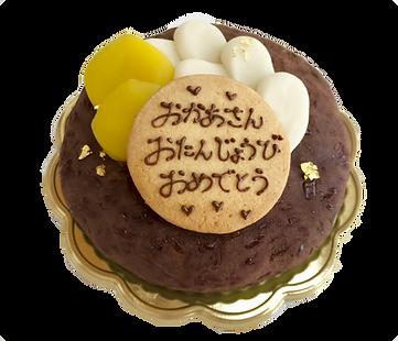 おはぎケーキ