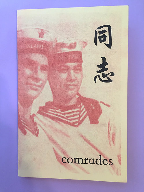 """""""Comrades"""" by Wu Wei"""