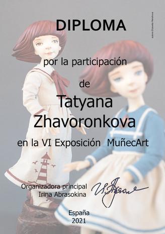 Выставка авторской куклы MunecArt