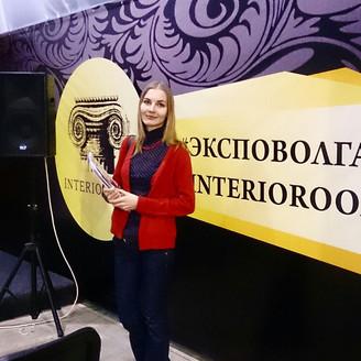 INTERIOROOM 2016