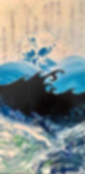 l'eau, mizu.jpg
