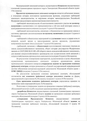 2020_09_12_005.jpg