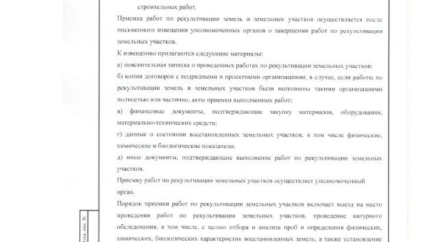 2020_09_03_pril 2-15.jpg