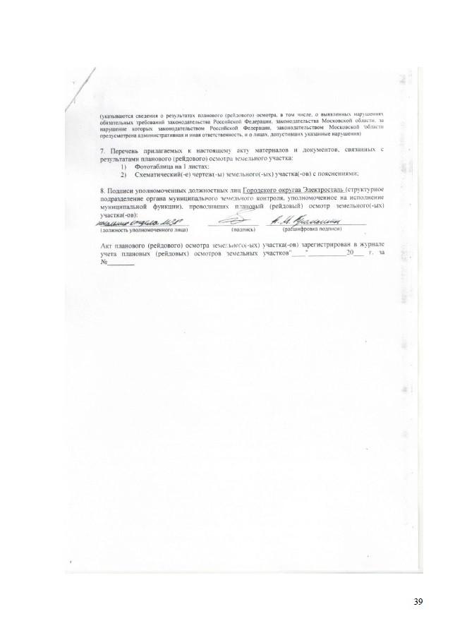 2020_09_03_pril 3-2.jpg