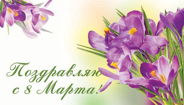 8_marta_01.jpg