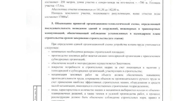 2020_09_03_pril 2-8.jpg