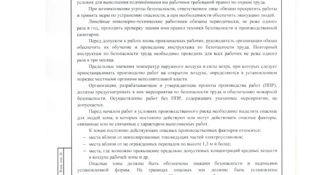 2020_09_03_pril 2-18.jpg