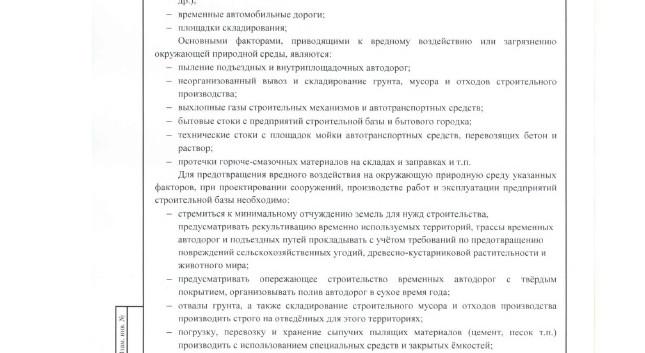 2020_09_03_pril 2-20.jpg