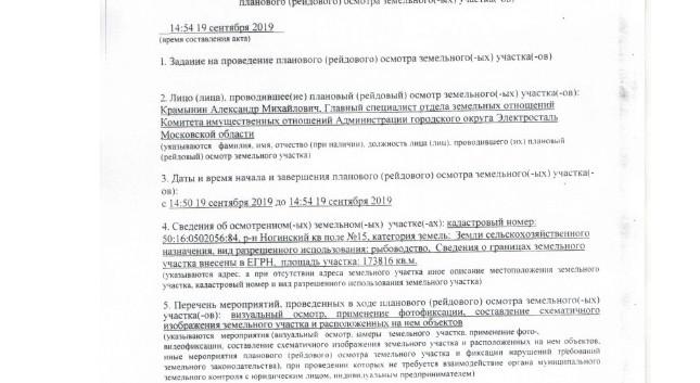 2020_09_03_pril 3-1.jpg