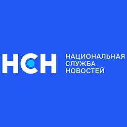 HCH_1.jpg