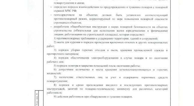 2020_09_03_pril 2-19.jpg