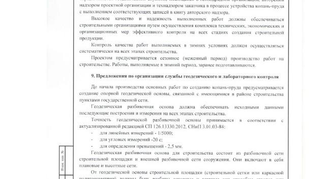 2020_09_03_pril 2-16.jpg