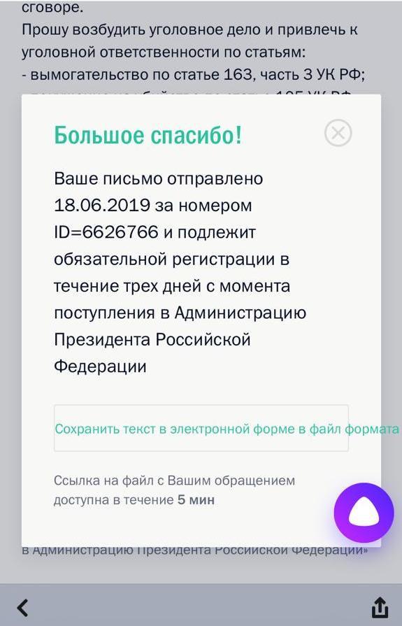 WhatsApp Image 2019-06-18 at 00.59.32 (1