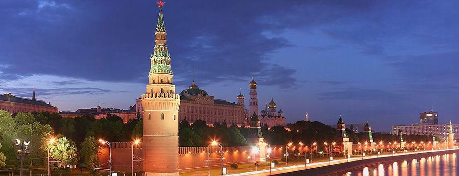 кремль-мири