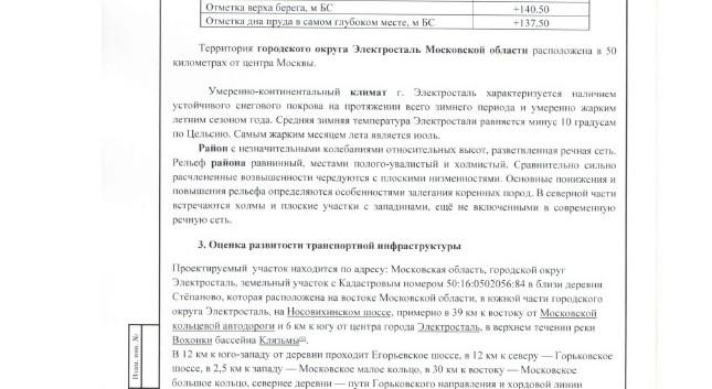 2020_09_03_pril 2-7.jpg