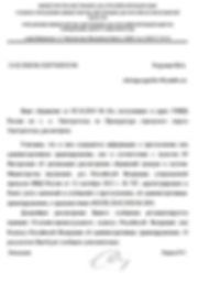 2020_03_06_prokuroru-004.jpg