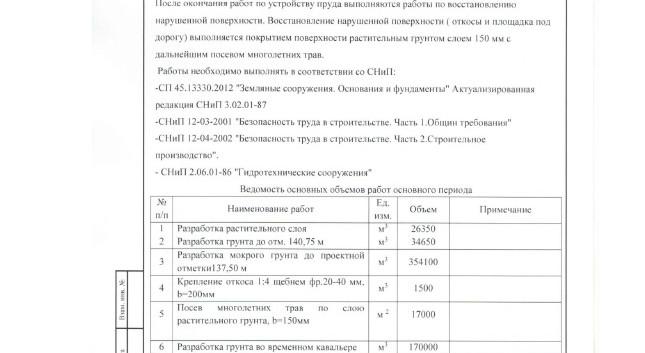2020_09_03_pril 2-12.jpg
