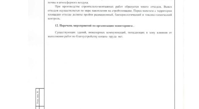 2020_09_03_pril 2-21.jpg