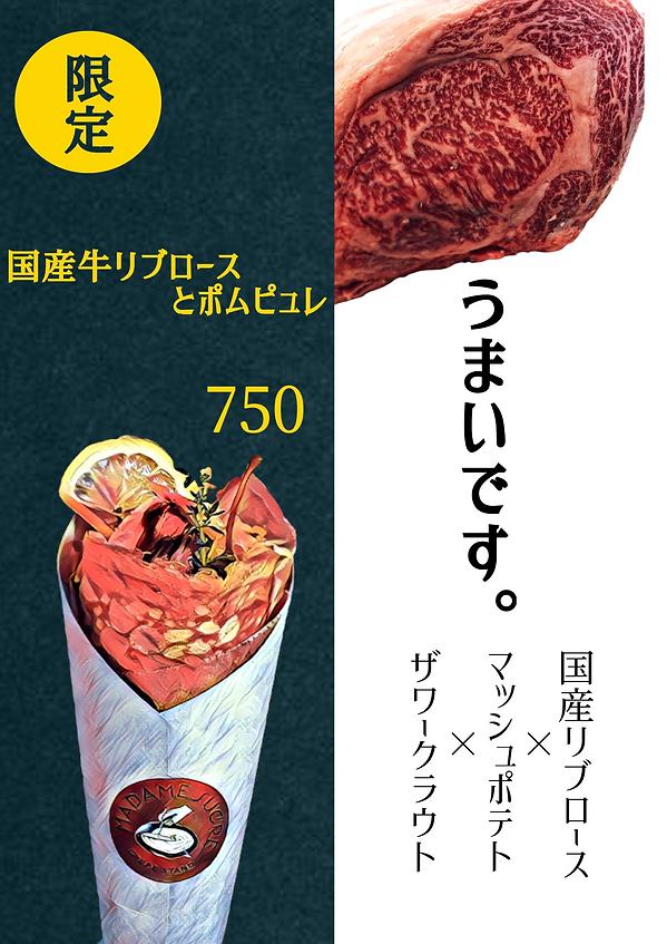 牛肉.png