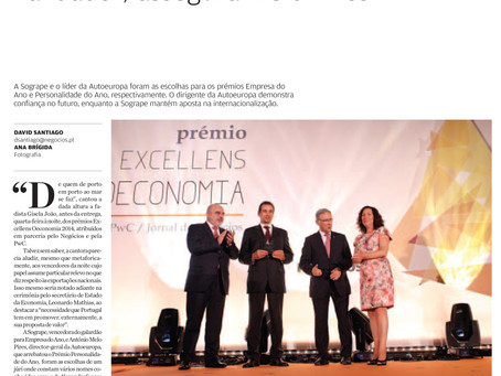 Gala da Entrega dos Prémios Excellens Oeconomia
