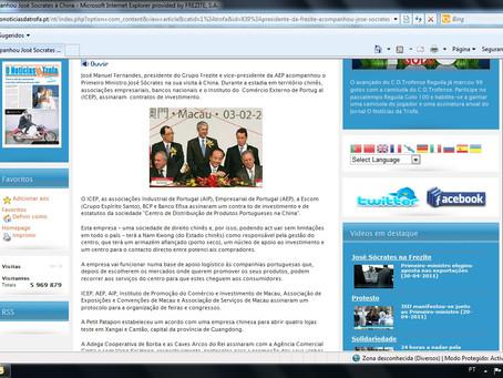 Presidente do Grupo Frezite acompanha Primeiro Ministro José Sócrates na sua visita à china