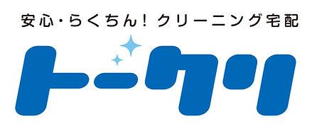 to-kuri-06.jpg