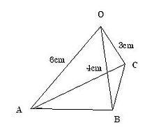 四面体10-1.jpeg