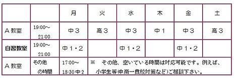 2021-timetable-wix.jpg