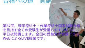 令和3年4月8日(木)無料体験講座のお知らせ。