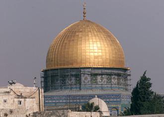 SOBRE O RECONHECIMENTO DO PRESIDENTE DOS EUA DE JERUSALÉM COMO CAPITAL DE ISRAEL