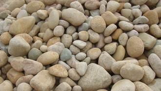 Apenas cinco pedras...