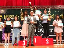 2018 TNL Taiwan Lash Association (國際盃美睫技能競賽頒獎)